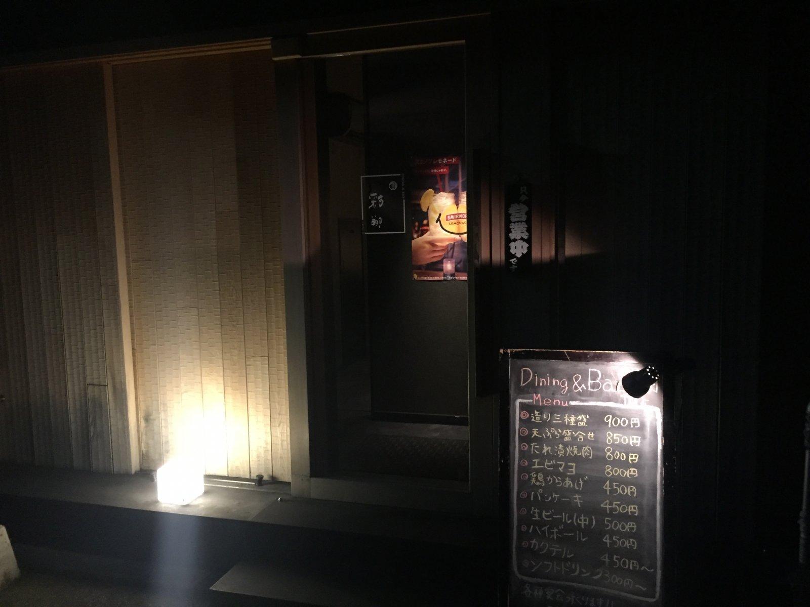 彩翔 iroto