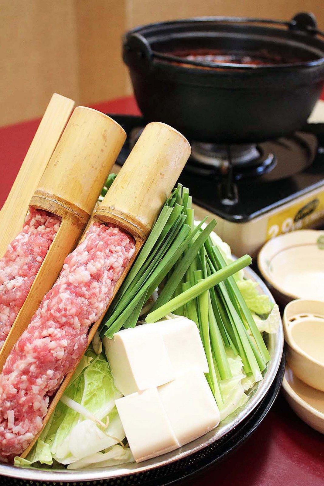 もつ元「鍋の具材」