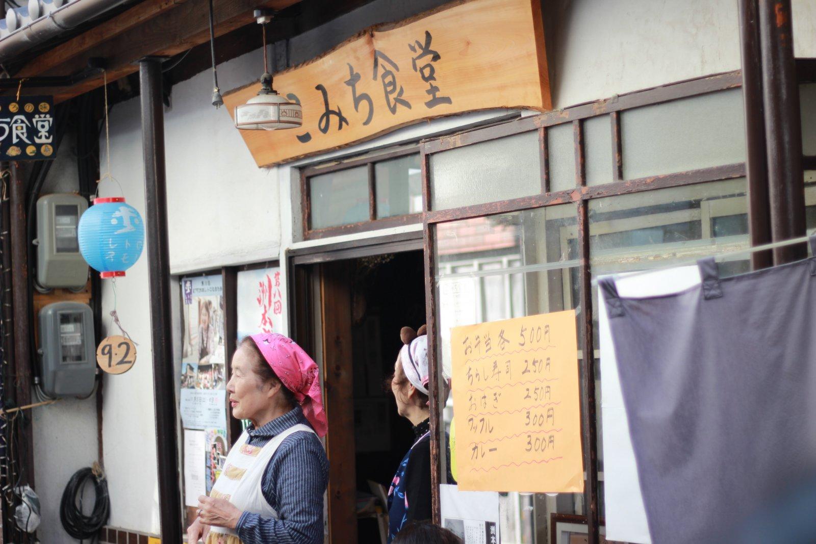 洲本レトロこみち 地元食堂