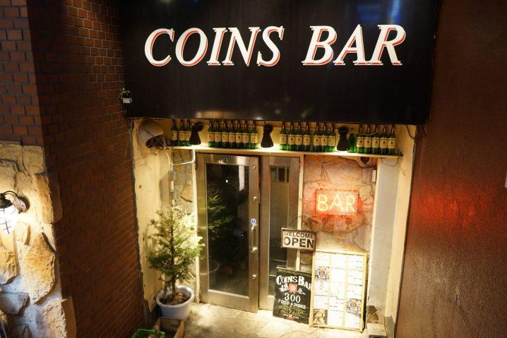 Coins Bar