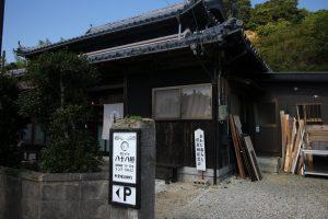 農Cafe八十八屋